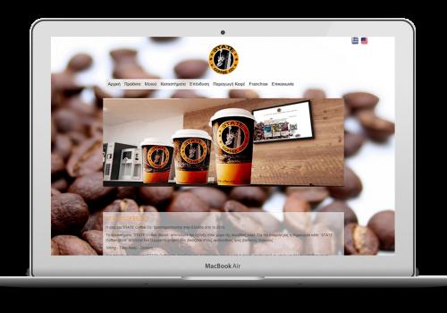Αλυσίδα Καφέ (www.statecoffeeco.gr)